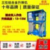 广州双人加强型三柱式铝合金升降机
