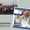 湖北潜江路面灌缝胶修补裂缝长期受益解决后顾之忧