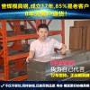 东莞SKD11模具钢_质量好价格不坑人