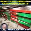 东莞SKD61模具钢_质量好价格不坑人
