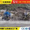 大型环保石料厂生产线配置