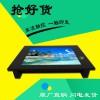 無風扇零噪音8寸8.4寸寬溫寬壓工業平板電腦