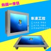 密封IP65防水防塵10寸10.4寸工業平板電腦支持CAN口