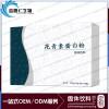 花青素蛋白固体饮料代加工,深圳一站式代工产品生产企业