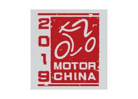 Motor China2019?#26412;?#22269;际摩托车展览会