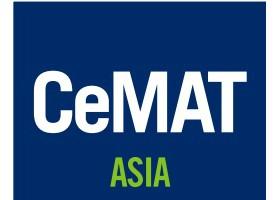 CeMAT ASIA 2019亚洲国际物流技术与运输系统展览会