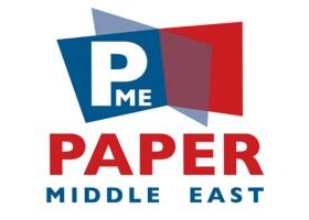 2019年第11届埃及国际制浆造纸及纸业加工展览会