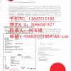 香港公司董事会决议授权书公证转递高院加签海牙使馆认证