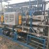 求购回收食品饮料反渗透净水设备