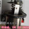 柴油机温度控制器3076489KTA19-M节温器