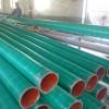 湖南永州玻璃钢复合管配件及安装步骤