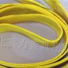彩色扁平吊裝帶品牌廠家大規格實惠價格購買