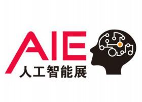 2019第十二届中国国际教育装备及智慧教育展览会