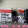 京城泰格QSX15旋挖钻机位置传感器4921599