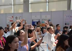 2019中国(广州)国际医疗器械博览会