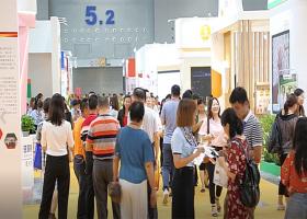 2019中国国际适老家居博览会