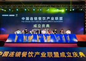 CCH2019第7届广州国际餐饮连锁加盟展览会
