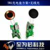深圳可无线接收充电TWS耳机盒方案找至为芯科技