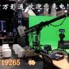 单位演播室解决方案 找北京万影通 全套配置