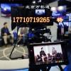 演播室解决办法 学校虚拟演播室配置