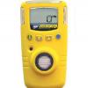 GAXT-H-DL硫化氢浓度报警仪