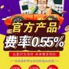 创鑫钱包一清机华南独家运营中心全国招商