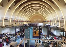 2019第十三届中国上海国际家居用品展览会