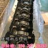 求购5413782云南宣工SD9推土机进口缸盖