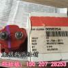 求购电磁阀4024808广西柳工QSX15