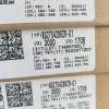 求购专业IC二三极管 工厂IC 回收
