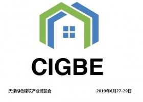 2019年中国(天津)国际铝材及门窗博览会