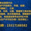 河南省各地区资质代办工商注册代理记账