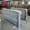 钢制翅片管对流散热器@工业用翅片管散热器@翅片管厂家
