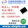 12V-80V宽电压降压电源芯片
