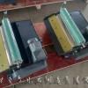磨床磨削液铁屑回收装置LZCF-100磁性分离器