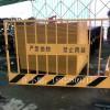 龙岗建筑施工隔离基坑护栏加工定做创信交通