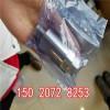 求购东康限压阀D4307385ISG尿素泵5406058