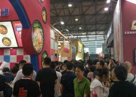 CCFA2019第53届中国特许加盟展览会南京站