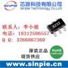 丝印8233触摸IC资料,供应商