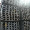 上海欧标槽钢UPN140-UPN220理论重量表