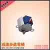 24BYJ48安防转动云台步进电机 小型减速步进电机 高力矩 博厚定做