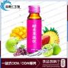 华南地区大型酵素饮料加工厂,酵素果蔬饮品OEM代加工