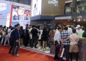 2019中國深圳國際營養保健品展覽會