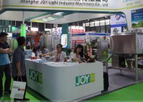 2019第九屆深圳國際罐藏食品及機械設備展覽會