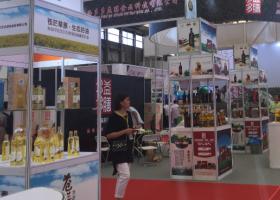 2019第九屆深圳國際高端食用油展覽會