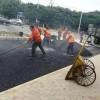 東莞厚街瀝青施工隊-瀝青路面修補報價