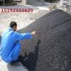河南郑州沥青冷补料厂家冷补料生产批发厂家