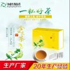 金银花茶OEM加工代用茶贴牌代加工 山东泡袋茶代工厂家