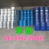 燕山石化苯酚生產廠家 工業分析純苯酚價格