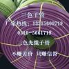 三色子管 三色光纜子管廠家PE阻燃管價格灌溉管型號